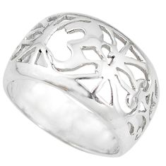 4.02gms indonesian bali style solid 925 silver om symbol ring size 7 c3569
