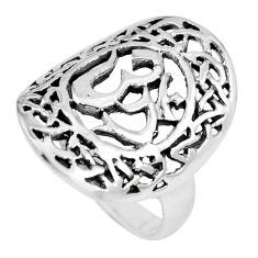 Indonesian bali style solid 925 sterling silver om symbol ring size 5.5 c3573