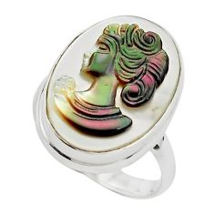 11.74cts lady face natural titanium cameo on shell 925 silver ring size 7 p80126