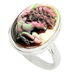 11.74cts lady face natural titanium cameo on shell 925 silver ring size 9 p80134