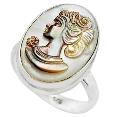 12.07cts lady face natural titanium cameo on shell silver ring size 7.5 p80114