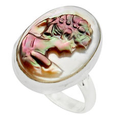 11.74cts lady face natural titanium cameo on shell silver ring size 8.5 p80133