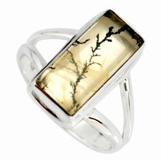 5.97ct natural faceted dendritic quartz 925 silver solitaire ring size 9 r19348