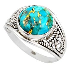 925 silver 4.62cts blue copper turquoise solitaire ring jewelry size 7.5 r35424