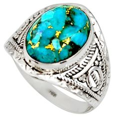 925 silver 6.03cts blue copper turquoise solitaire ring jewelry size 9 r35365