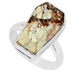 925 silver 7.62cts coffin natural bronze wild horse magnesite ring size 7 r96092
