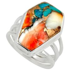 925 silver 12.34cts coffin spiny oyster arizona turquoise ring size 7 r27058
