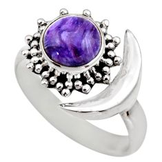 925 silver half moon natural charoite (siberian) adjustable ring size 8.5 r53219