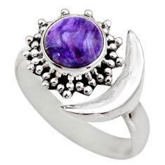 925 silver half moon natural charoite (siberian) adjustable ring size 8.5 r53219