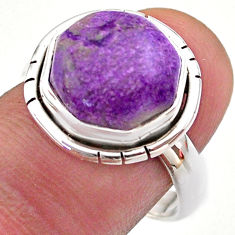 925 silver 6.82cts hexagon purpurite stichtite solitaire ring size 7.5 t48348