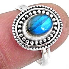 925 silver 2.05cts natural blue labradorite oval solitaire ring size 7.5 r57435