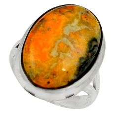 925 silver natural bumble bee australian jasper solitaire ring size 8.5 r28374
