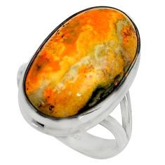 925 silver natural bumble bee australian jasper solitaire ring size 7.5 r28380