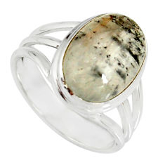 925 silver 5.27cts natural cacoxenite super seven solitaire ring size 7 r19336