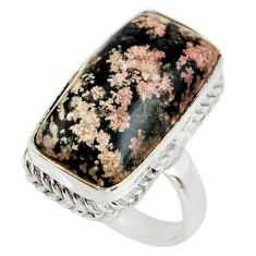 925 silver 14.39cts natural firework obsidian solitaire ring size 7.5 r28144