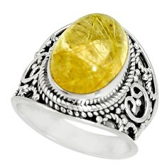 925 silver 7.02cts natural golden rutile oval solitaire ring size 6.5 r27556