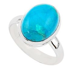 925 silver 6.32cts natural green chrysocolla oval solitaire ring size 8 r95724