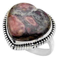 925 silver natural grey porcelain jasper (sci fi) solitaire ring size 8 r28639