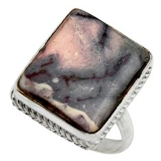 925 silver natural grey porcelain jasper (sci fi) solitaire ring size 9 r28624