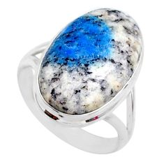 925 silver 13.70cts natural k2 blue (azurite in quartz) ring size 8.5 r66320