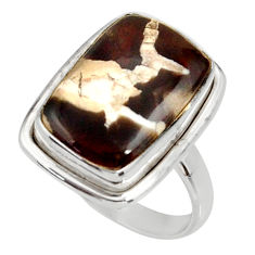 925 silver natural peanut petrified wood fossil solitaire ring size 8 r28180
