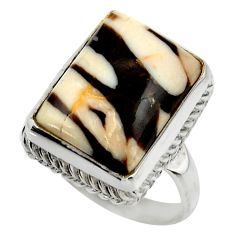 925 silver natural peanut petrified wood fossil solitaire ring size 8 r28694