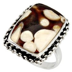 925 silver natural peanut petrified wood fossil solitaire ring size 9 r28176