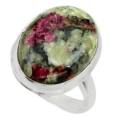 925 silver 16.43cts natural pink eudialyte oval solitaire ring size 8.5 r26484