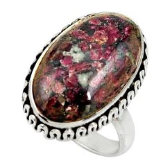 925 silver 14.70cts natural pink eudialyte solitaire ring jewelry size 8 r28099