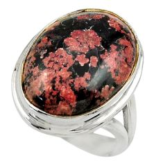 925 silver 13.98cts natural pink firework obsidian solitaire ring size 6 r28810