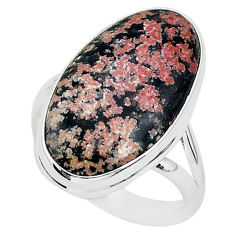 925 silver 14.70cts natural pink firework obsidian solitaire ring size 9 r95614