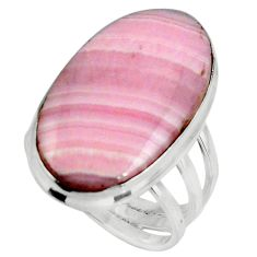 925 silver 20.65cts natural pink lace agate oval solitaire ring size 8.5 d39065
