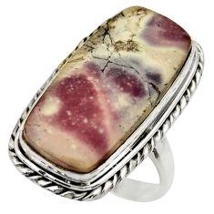 925 silver natural porcelain jasper (sci fi) solitaire ring size 7.5 r28656