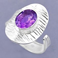 925 silver 4.25cts natural purple amethyst adjustable ring size 8.5 r54713