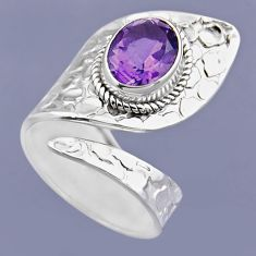 925 silver 4.33cts natural purple amethyst adjustable ring size 8.5 r54738