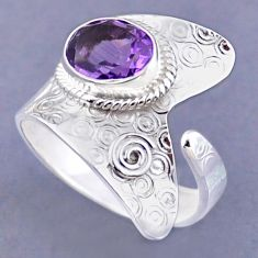 925 silver 4.51cts natural purple amethyst adjustable ring size 10 r54824