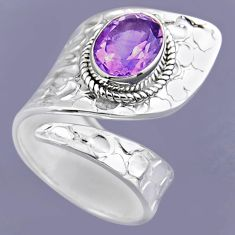 925 silver 4.37cts natural purple amethyst oval adjustable ring size 7 r54733