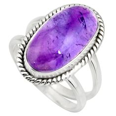 925 silver 6.33cts natural purple amethyst oval solitaire ring size 7.5 r27290