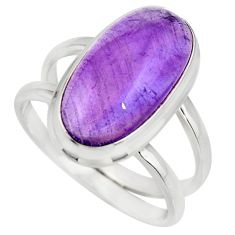 925 silver 6.32cts natural purple amethyst oval solitaire ring size 8.5 r27299