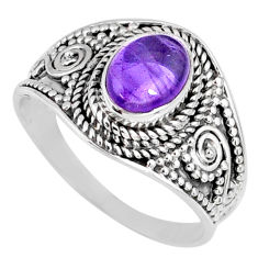 925 silver 1.93cts natural purple amethyst oval solitaire ring size 8.5 r58564