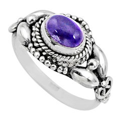 925 silver 1.57cts natural purple amethyst oval solitaire ring size 6.5 r64865