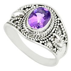 925 silver 2.11cts natural purple amethyst oval solitaire ring size 8.5 r69184