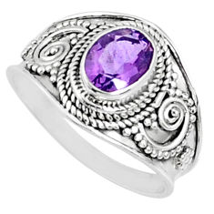 925 silver 2.05cts natural purple amethyst oval solitaire ring size 8.5 r69190