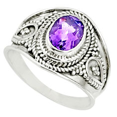 925 silver 2.09cts natural purple amethyst oval solitaire ring size 7.5 r69199
