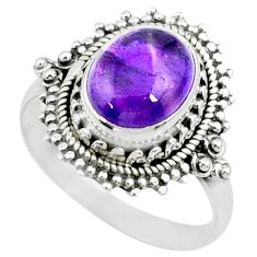 925 silver 4.08cts natural purple amethyst oval solitaire ring size 8.5 r73390