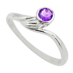 925 silver 0.38cts natural purple amethyst round solitaire ring size 5.5 r25980