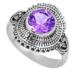 925 silver 3.19cts natural purple amethyst round solitaire ring size 9.5 r61081