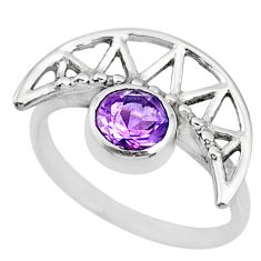 925 silver 1.30cts natural purple amethyst round solitaire ring size 7.5 r72751
