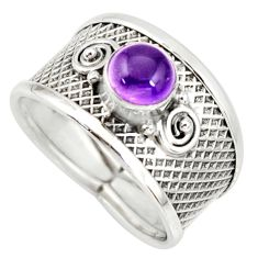 925 silver 1.49cts natural purple amethyst solitaire ring jewelry size 7 r34664