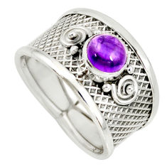 925 silver 1.27cts natural purple amethyst solitaire ring jewelry size 7 r34668